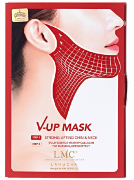 Маска для подтяжки овала лица, подбородка и шеи V-UP Mask / Lamuсha