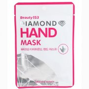 Маска для рук Beauty153, 1 шт Diamond Hand Mask / Beauty153