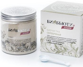 Биочистка серебряная Элит Для сухой, чувствительной и нормальной кожи 70 гр, 200 гр / Биобьюти
