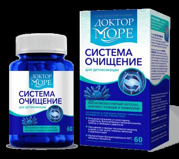 БАД Система Очищения (60 капсул по 0,45 гр) / Доктор Море