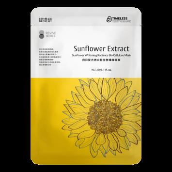 Маска с экстрактом подсолнуха, придающая сияние (биоцеллюлоза) Sunflower Whitening Radiance Bio Cellulose Mask / Timeless Truth Mask