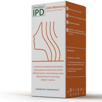 Сыворотка осветляющая 30 мл IPD ASM-Whitening / IPD