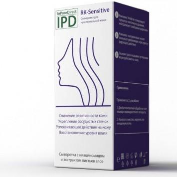 Сыворотка для чувствительной кожи 30 мл IPD RK-Sensitive / IPD
