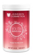 Скраб с маслом семян клюквы 1000 мл Younger You Body Scrub Janssen Cosmetics / Янсен Косметикс