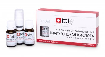 Гиалуроновая кислота + Экстракт икры  3 X 10 мл   TETe Cosmeceutical / Hyaluronic acid & Caviar Extract