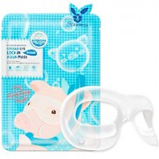 Маска-очки для век УВЛАЖНЕНИЕ 10 мл Milky Piggy Goggles Eye Lock In Aqua Mask Elizavecca / Елизавекка