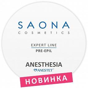 Гель обезболивающий (поверхностная анестезия) 30 мл , 200 мл Expert Line Saona / Саона