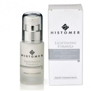 Ночная осветляющая сыворотка 30 мл. | Histomer Lightening Formula