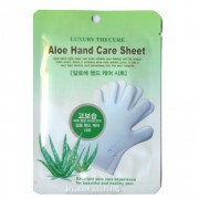 Маска для рук с экстрактом алоэ 2*8мл. Aloe Hand Care Sheet / CO ARANG