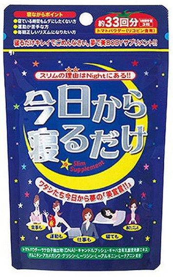 "Биологически активная добавка к пище ""Beauty Sleep"" 250 мг, 99 табл. / JAPAN GALS"