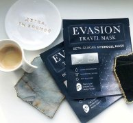 Гидрогелевая маска 30 г TRAVEL MASK Evasion / Эвазьон