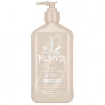 Молочко для тела увлажняющее Коа и Сладкий Миндаль 500 мл Koa & Sweet Almond Smoothing Herbal Body Moisturizer Hempz / Хемпз