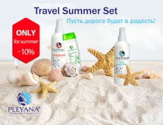 Набор Travel Summer Set PLEYANA / ПЛЕЯНА