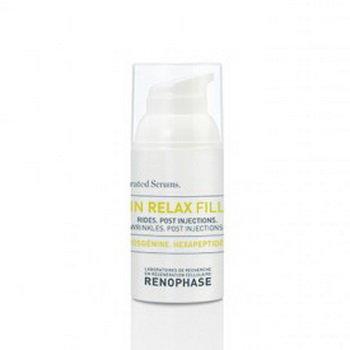Сыворотка интенсивная увлажняющая 30 мл Serum Intense Rehydrating Renophase / Ренофаз