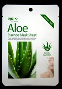 Маска С Экстрактом Алоэ (Aloe Essence Mask) / La Miso