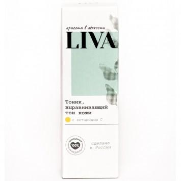 Тоник, выравнивающий тон кожи, с витамином С 100 мл Liva