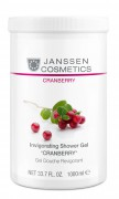 "Гель для душа Клюква 1000 мл Invigorating Shower Gel ""Cranberry"" Janssen Cosmetics / Янсен Косметикс"
